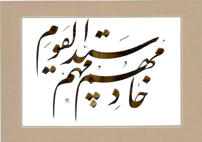 محمدحسن رضایی